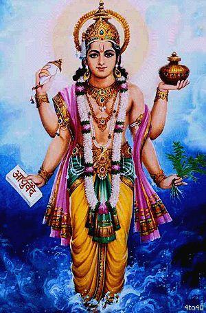 Lord_Dhanvantari